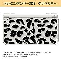 sslink New ニンテンドー 3DS クリア ハード カバー ヒョウ柄(ブラック) アニマル 豹 レオパード