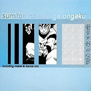 Sumitori No Suki Ga Ongaku