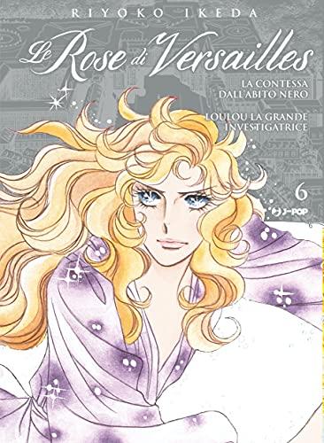 Lady Oscar collection. Le rose di Versailles. Encore: la contessa dall'abito nero & Loulou, la grande investigatrice (Vol. 6)