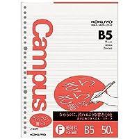 コクヨ キャンパスルーズリーフ B5 (さらさら書ける) 「英習15段」 50枚 ノ-837F 【10冊セット】