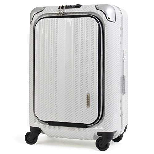 Enkloze X1 Carbon White Carry-On 21' Spinner 100% PC TSA Approved Front Loading Zipperless