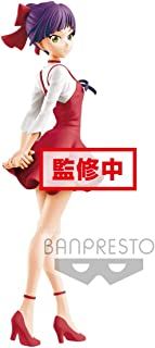 Banpresto BP39126 Gegege No Kitaro Glitter&Glamours -Nekomusume-, Multicolor