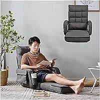 ションクッションフロアソファ 座 椅 子 おしゃれ 椅子 ふわふわフロアチェアマ 折りたたみ式リクライニングチェア アームレスト付きシートソファベッドアー 人間工学に基づいた軽量で省スペース