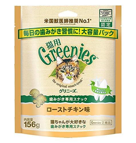 グリニーズ グリニーズ 猫用 ローストチキン味 156g【3個】