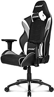 AKRacing Core Series LX Gaming Chair with High Backrest, Recliner, Swivel, Tilt, Rocker and Seat Height Adjustment Mechanisms with 5/10 Warranty - White