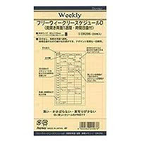 (まとめ買い) レイメイ藤井 ダヴィンチ リフィル 聖書サイズ フリーウィークリーD DR286 【×5】