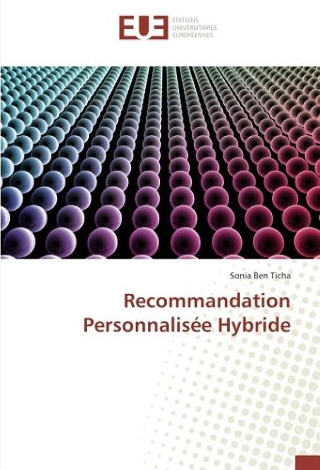 可能にするラケットクリープRecommandation Personnalisée Hybride