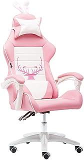 Silla giratoria Rosa Silla ergonómica para Ordenador Sillón de Oficina Silla de Juego de Cuero PU con Soporte Lumbar (Color : Pink, Size : 65 * 65 * 128cm)