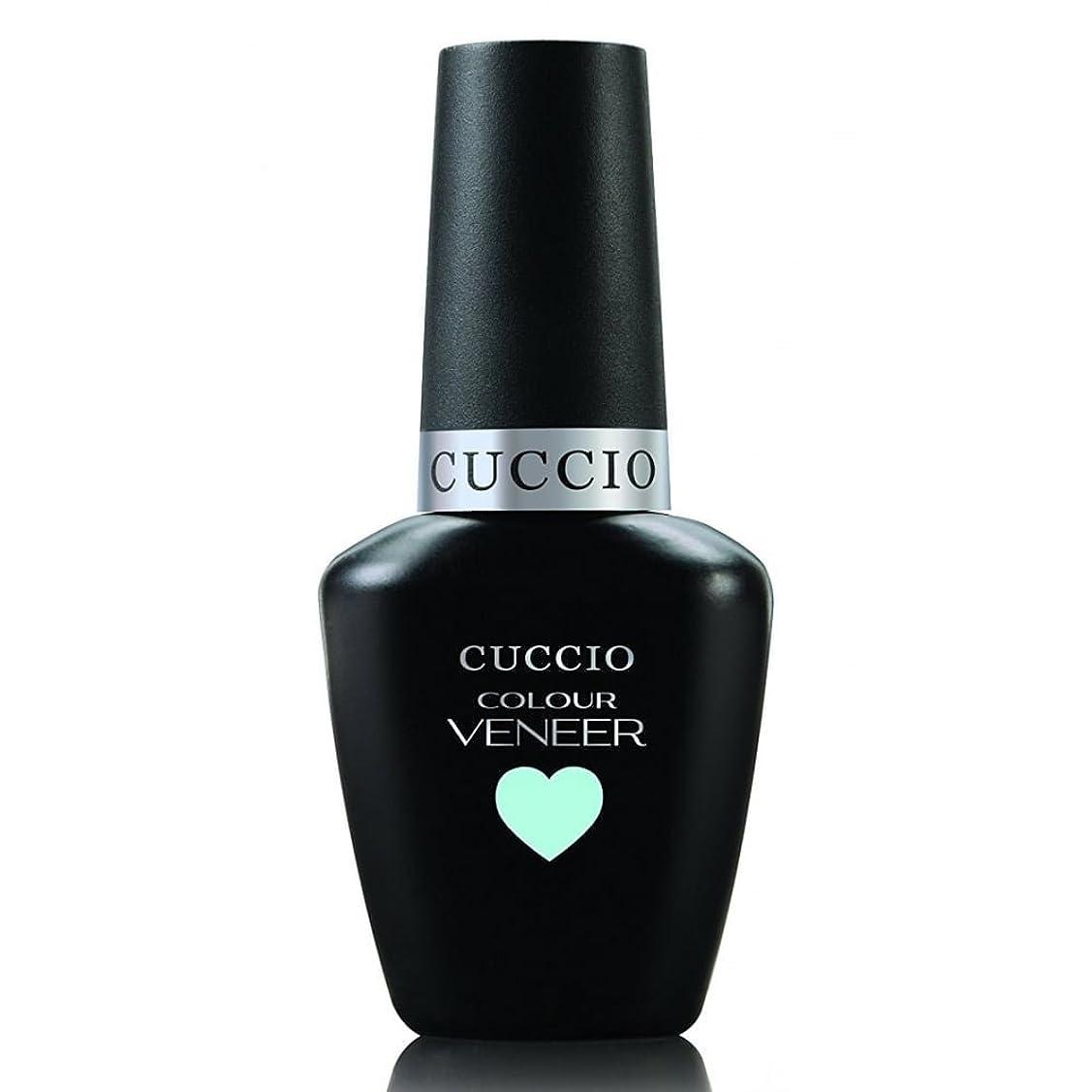 デモンストレーション隠万歳Cuccio Colour Veneer LED/UV Gel Polish - Blue Hawaiian - 0.43oz / 13ml