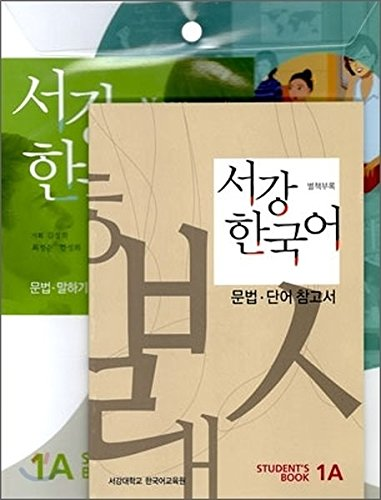 Sogang Korean 1A: Student's Book
