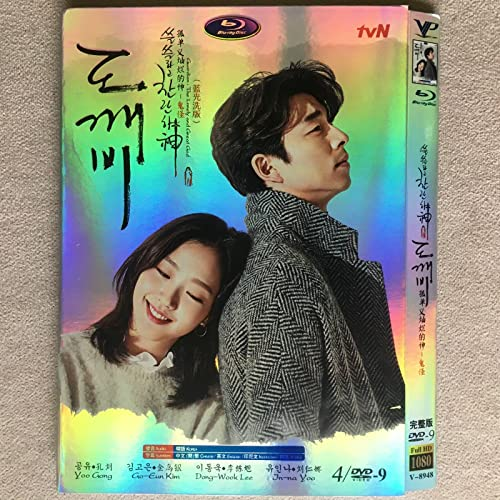 Korean Drama Guardian: The Lonely and Great God DVD HD Version English Subtitles