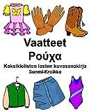 Suomi-Kreikka Vaatteet/Ρούχα Kaksikielisten lasten kuvasanakirja