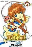 ANGELIC LAYER(4) (角川コミックス・エース)