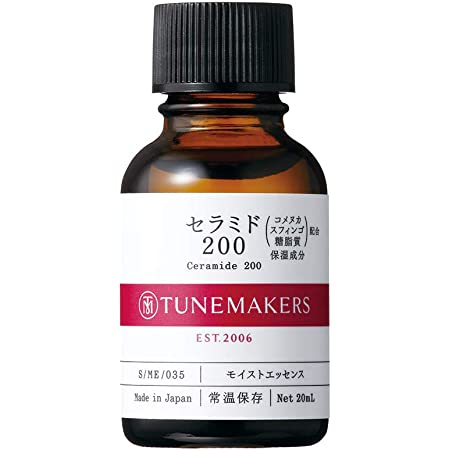 TUNEMAKERS(チューンメーカーズ) セラミド200 20ml 原液 原液美容液