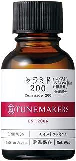 TUNEMAKERS(チューンメーカーズ) セラミド200 美容液 20ml