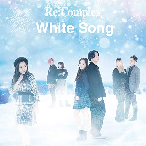 [Single]White Song – Re:Complex[FLAC + MP3]