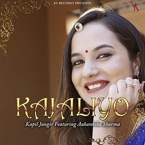 Kapil Jangir feat. Aakanksha Sharma