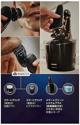 PHILIPS(フィリップス)『Shaverseries9000(S9732A/33)』
