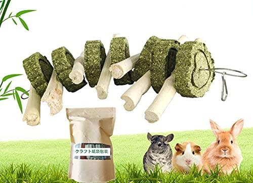 甘い竹 うさぎ?むおもちゃ チンチラ、ハムスター、リス、ウサギ、兎、モルモット、テンジクネズミ適用 ストレス解消 アルファルファ チモシー かじるおもちゃ 遊び 健康 歯科疾患予防 無添加無着色