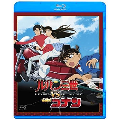 TVSP ルパン三世 VS 名探偵コナン [Blu-ray]