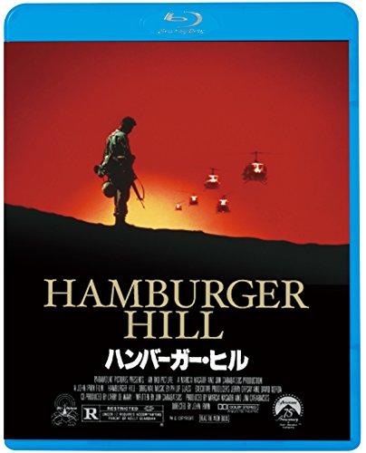 キングレコード『ハンバーガー・ヒル』