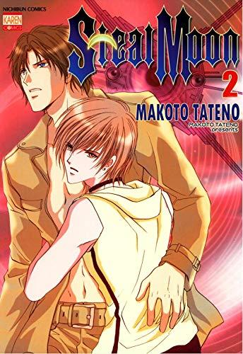 Steal Moon (Yaoi Manga) Vol. 2 (English Edition)