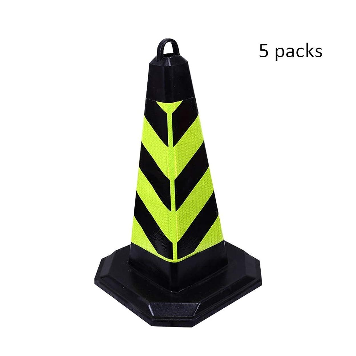 微妙仕立て屋トーン安全カラーコーン ラバーロードコーンリフティングリング反射スクエアコーンRoadblockコーントラフィックコーンバレル警告列 カラーコーン (Color : 5 packs, サイズ : 70cm)