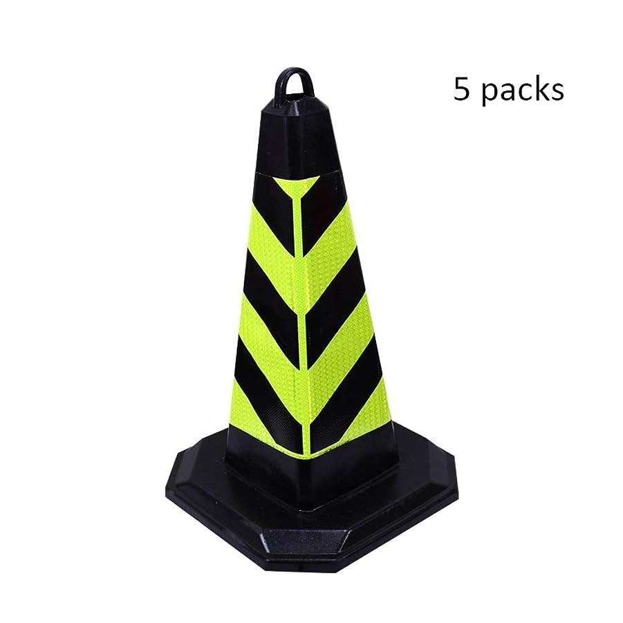 ペンダントパッケージシソーラスラバーロードコーンスクエアコーン反射Roadblockコーンアイスクリームコーントラフィックコーンバレル (Color : 5 packs, サイズ : 70cm)