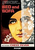 Bed And Sofa/Chess Fever by Nikolai Batalov