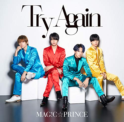 [single]Try Again single – MAG!C☆PRINCE[FLAC + MP3]