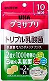 UHAグミサプリ トリプル乳酸菌 1セット(10日分×3袋) UHA味覚糖 サプリメント