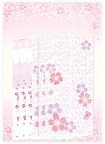 【Amazon.co.jp 限定】和紙かわ澄 桜 和紙たより レターセット 封筒2柄3枚合計6枚 桜舞便箋20枚入 Bセット