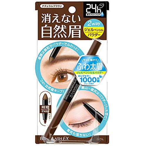 Brow Lash EX Water Strong W Eyebrow (Gel Pencil & Powder) Natural Brown (Green Tea Set)