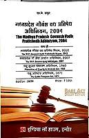 Madhya Pradesh Govansh Vadh Pratished Adhiniyam Diglot English Hindi Edition