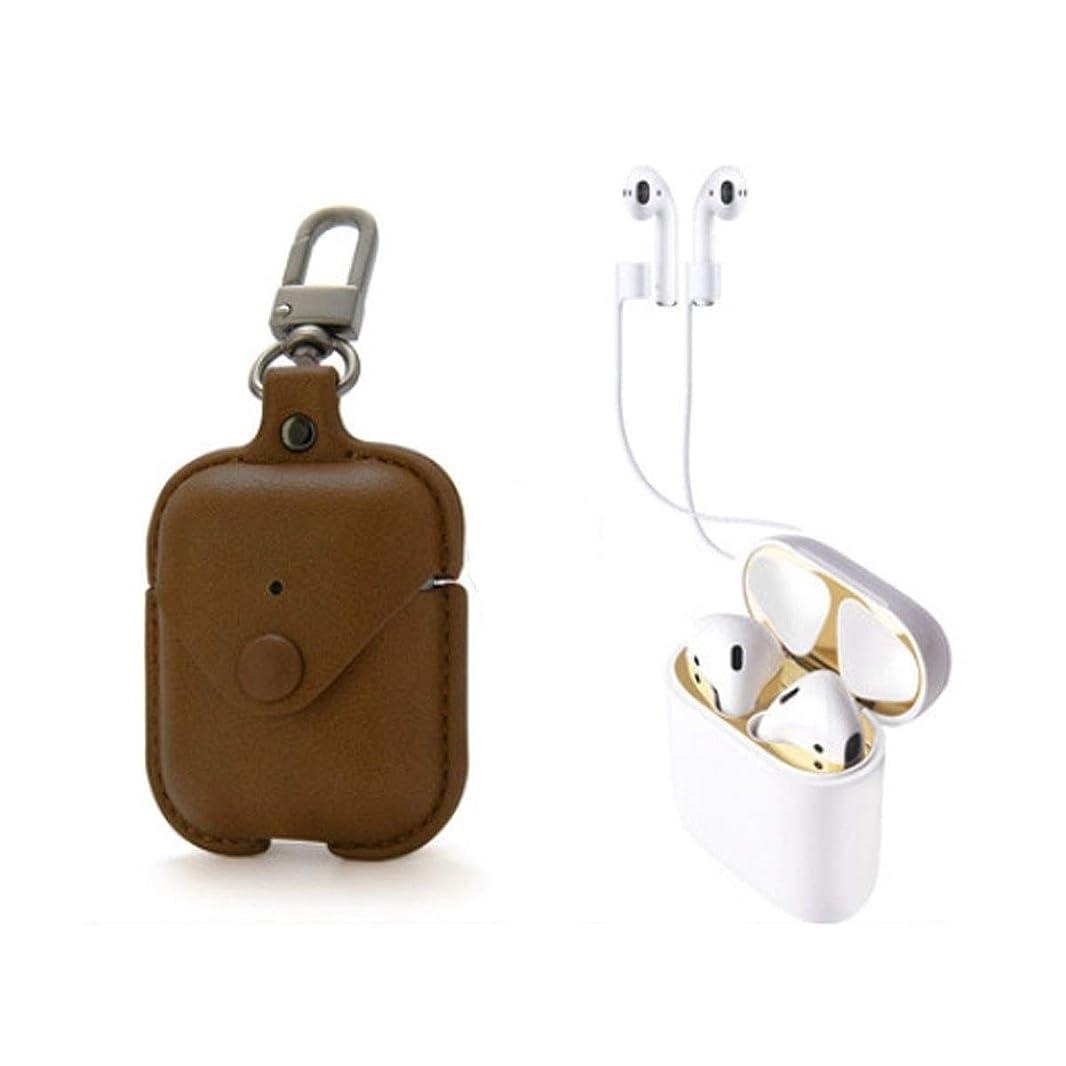 グローバル後者蒸AirPodヘッドセット、ワイヤレスBluetooth保護ボックス、転倒防止レザー収納ボックス、ブラウン、各種色 (Color : Brown)