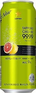 【純度99.99% の高純度ウォッカ使用のチューハイ】[新発売]サッポロ 99.99<フォーナイン>クリアグレープフルーツ500ml×24本 アルコール9%
