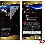 iPhone7対応 強化ガラス液晶保護フィルム 高透明度 防爆裂 3D Touch対応 硬度9H 気泡防止 2.5D ラウンドエッジ加工(iPhone7-2個セット)