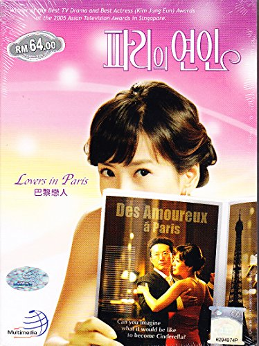 Romance In Paris / Lovers In Paris Korean Drama DVD with English Subtitle (NTSC All Region)