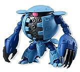 Gundam Fusion Works Converge Series #17 AMX-109 Capule Trading Figure