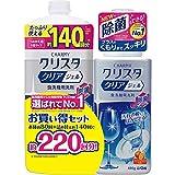 【数量限定】CHARMYクリスタ クリアジェル トライアルパック 本体+つめかえ大型 食洗機用洗剤