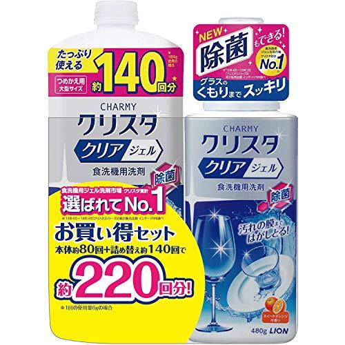 【数量限定】CHARMYクリスタ クリアジェル トライアルパック 本体 つめかえ大型 食洗機用洗剤