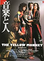 音楽と人 2000年09月号 THE YELLOW MONKEY(表紙)