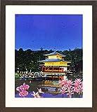 アートショップ フォームス ヒロ ヤマガタ「ゴールデン パビリオン」アートポスター展示用フック付き