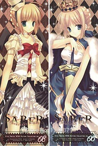 Anime Abrazando funda de almohada Fate/Stay Night saber Altria Pendragon 150* 50cm zt0273Hentai funda de almohada de Anime funda de almohada