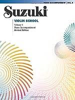 Suzuki Violin School, Vol 5: Piano Acc. by Shinichi Suzuki(2010-07-01)