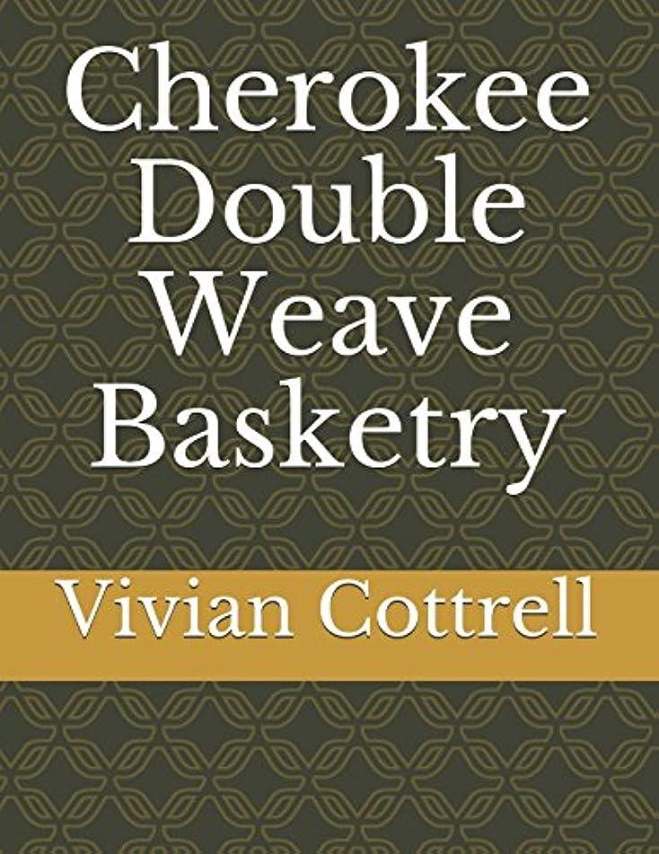 蒸発するアラーム唯一Cherokee Double Weave Basketry