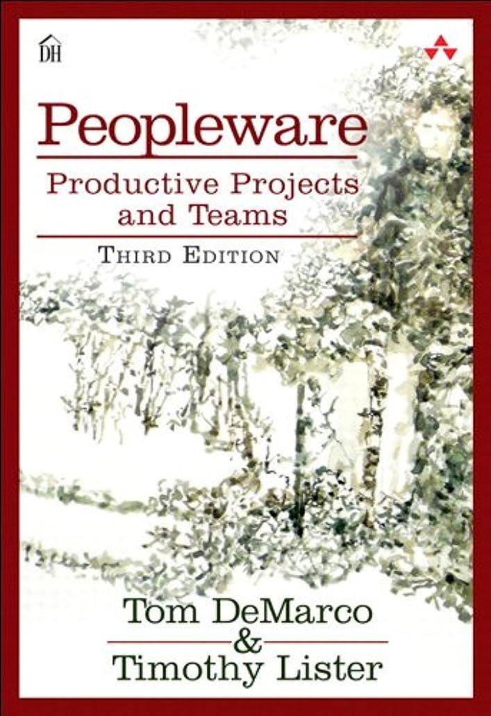 解読するファイアル排泄物Peopleware: Productive Projects and Teams (English Edition)