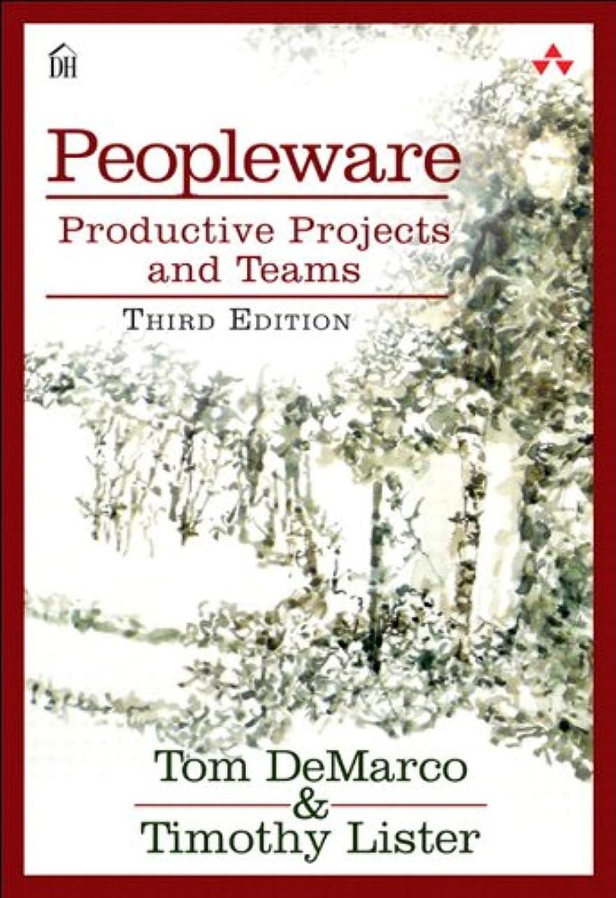 さようなら賢いスペードPeopleware: Productive Projects and Teams (English Edition)
