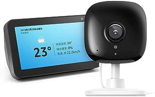 Echo Show 5 (エコーショー5) スクリーン付きスマートスピーカー with Alexa、チャコール + TP-Link Kasa カメラKC100 ネットワークカメラ 見守り 簡単設定