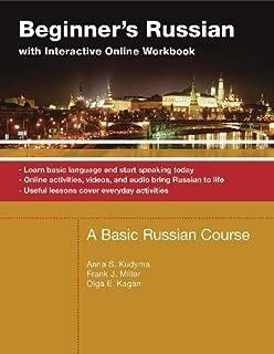 Best russian bookstore online Reviews